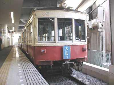 琴電30形 - Train Paradise~音...